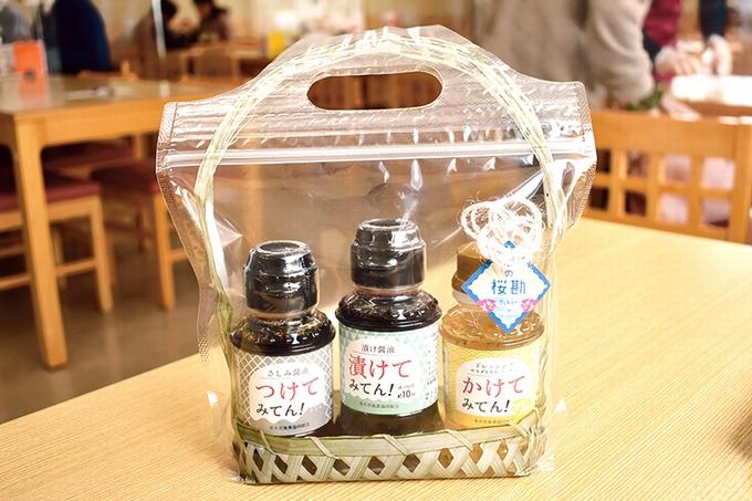 味処 海の桜勘/3種類の特製タレセット