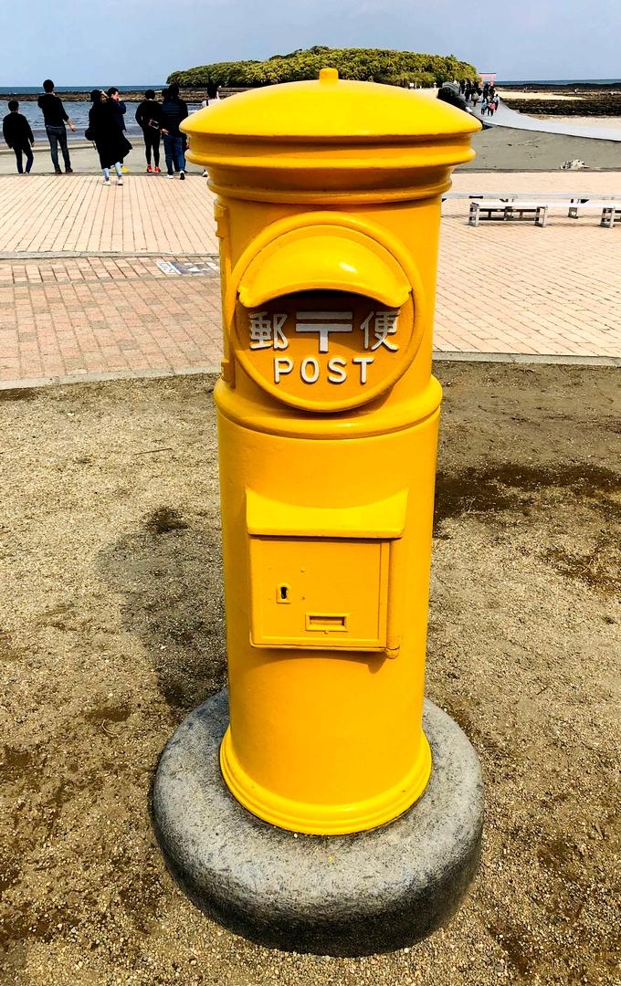 青島神社「黄色のポスト」
