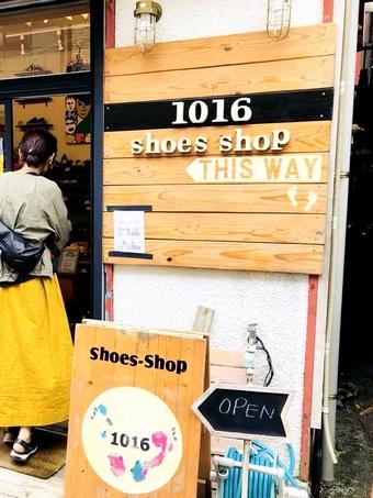 奄美大島 Shoes-Shop1016