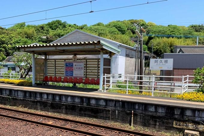 肥薩おれんじ鉄道阿久根駅プラットフォーム