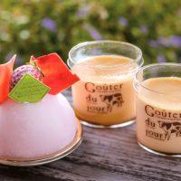 ケーキガーデンリオレスト|鹿屋愛♡洋菓子店のプリンとケーキはいかが