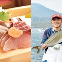 養殖カンパチ・海の桜勘。鹿児島垂水は生産量日本一!夏も冬も美味し~い!
