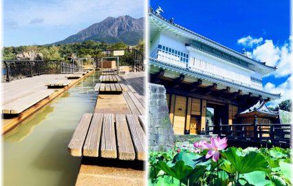 古い記事: 鹿児島市内観光スポット|ちょっと行ってみよ~!編集部員・侑の