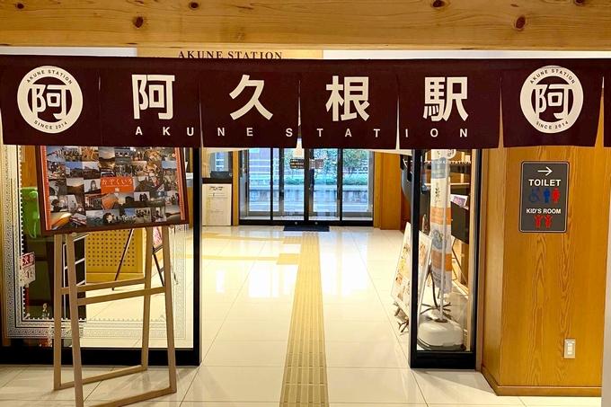 肥薩おれんじ鉄道阿久根駅構内