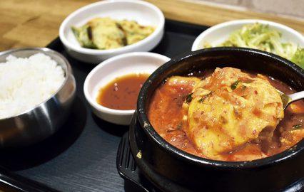 古い記事: ケンス食堂|小さな韓国料理店で本場の味を食べる(鹿児島市小川