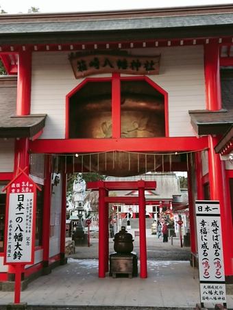 箱崎八幡神社「神門の鈴」