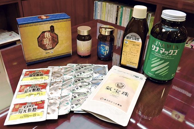 田之上顕子さんの漢方薬やサプリ