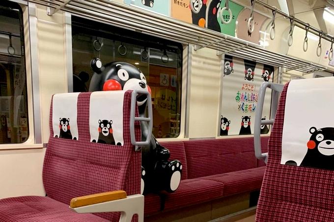 肥薩おれんじ鉄道くまモン列車くまモンラッピング列車3号車内