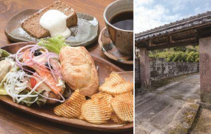 古い記事: Cafe工房ぺぺ&メメと、日本遺産「喜入旧麓」を散策する(鹿