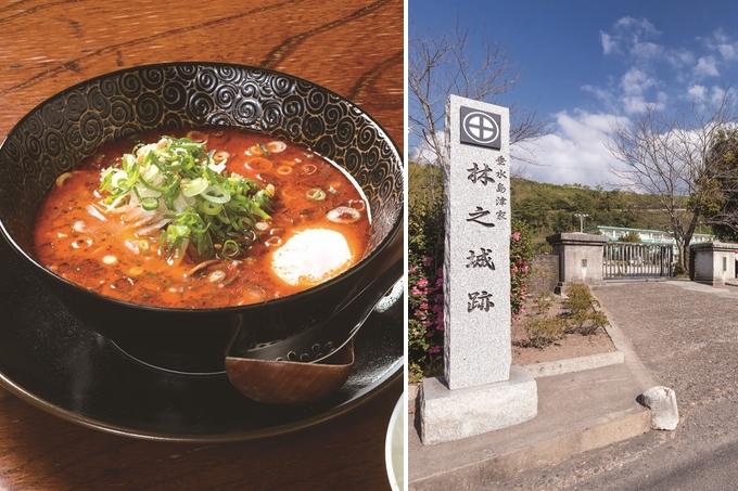 麺処はるかと、日本遺産「垂水麓」