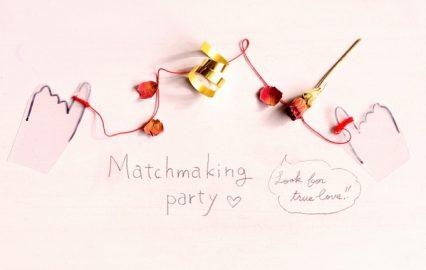 古い記事: レッツ婚活パーティー♪実際どう?編集部員がアドバイスを受けて