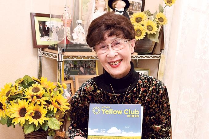 結婚支援NPO法人 Yellow Club 理事長 川﨑 勝子さん