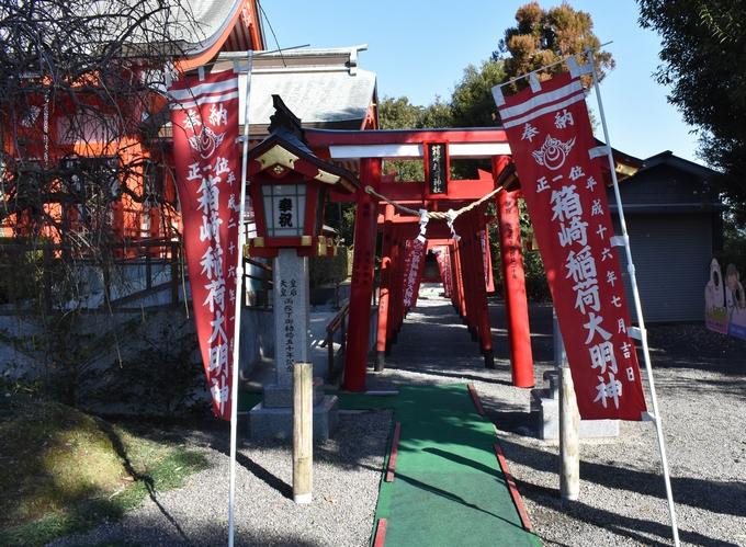 箱崎八幡神社「社殿右の稲荷神社」