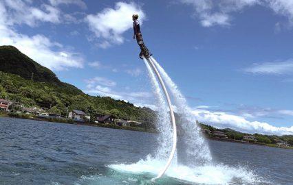 古い記事: 池田湖マリーナWARNA | フライボードやメガサップを体験