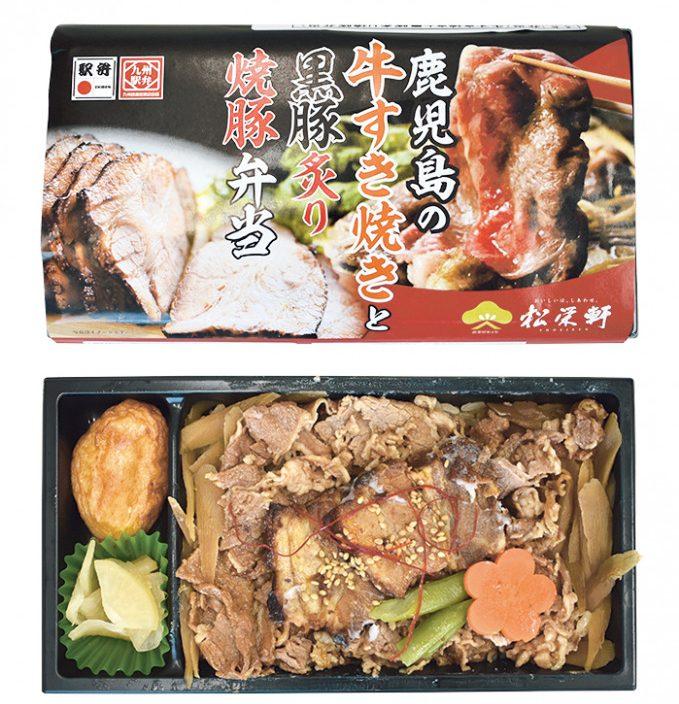 松栄軒 牛すき&炙り焼豚弁当