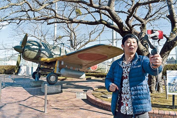 南薩観光オンラインバスツアー「知覧平和公園」