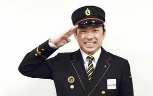 JR九州 川内駅長 西尾裕介さん