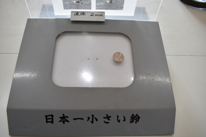 箱崎八幡神社「日本一小さな鈴」