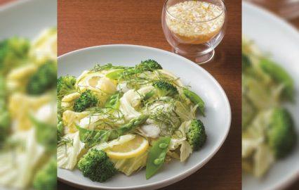 桜鯛と緑黄色野菜のオイル蒸しネギレモンソース