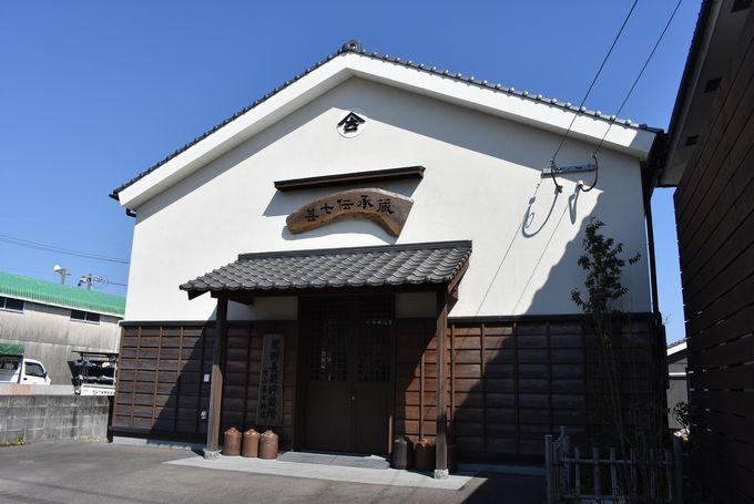 大山甚七商店「貯蔵庫」