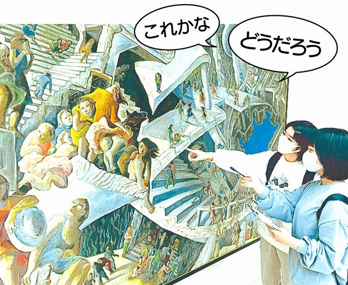 鹿児島市立美術館「魂の旅 遠藤彰子展」クイズラリーの模様