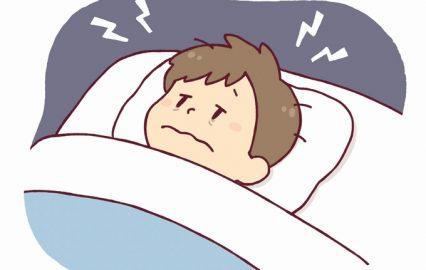 古い記事: 子どもが寝ない…早く寝てもらうには?専門家に聞きました
