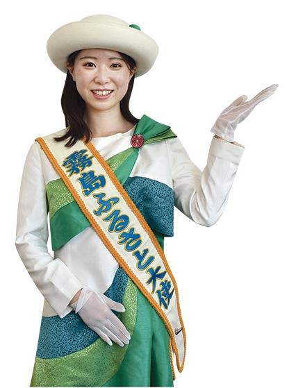 第13代 霧島ふるさと大使:倉橋奈々さん