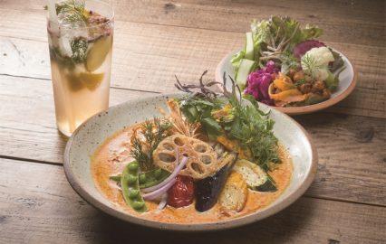 古い記事: アートン | ハーブとスパイスの加減が絶妙なアジア料理(鹿児