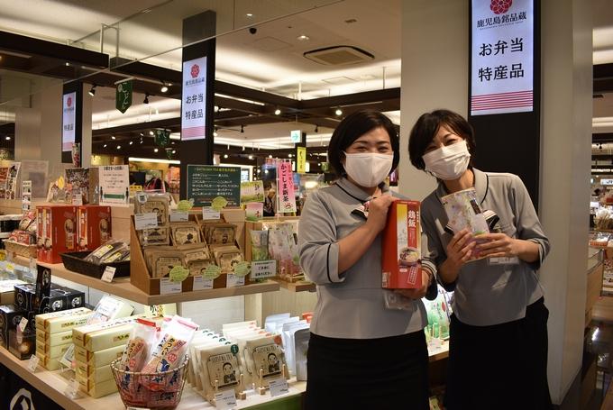 鹿児島銘品蔵「大西里江子さん(左)」「西牧広美さん」