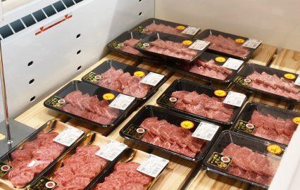 宮路ファーム直売店「販売している鹿児島黒牛の肉」
