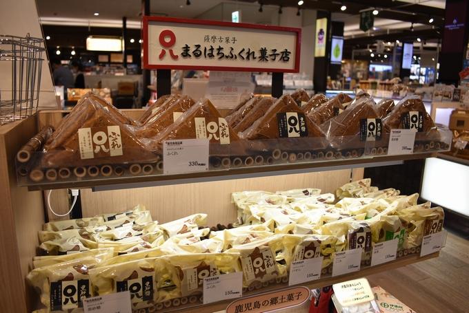 鹿児島銘品蔵「ふくれ菓子」