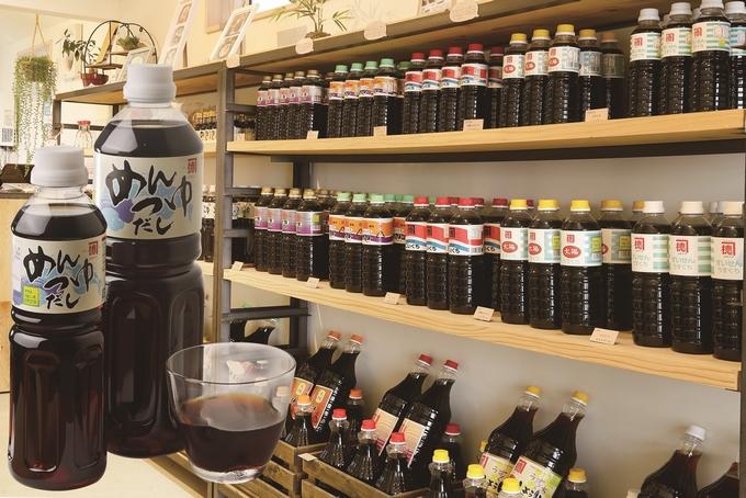 佐賀屋醸造店「直売所」