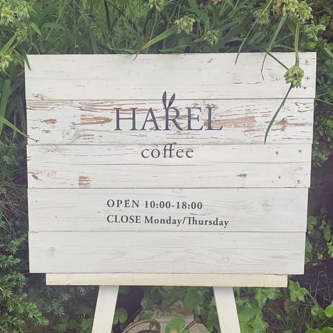 HAREL coffee