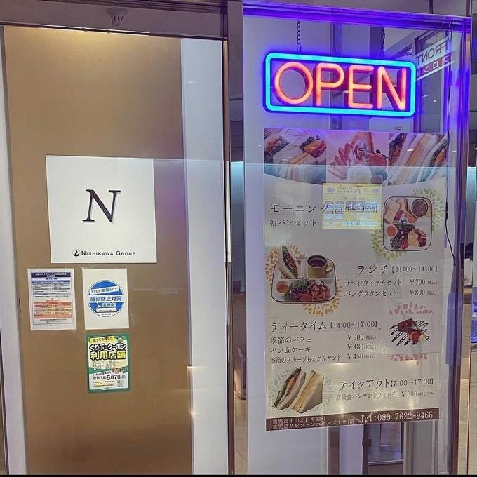 高級食パンサンドウィッチ専門店 N