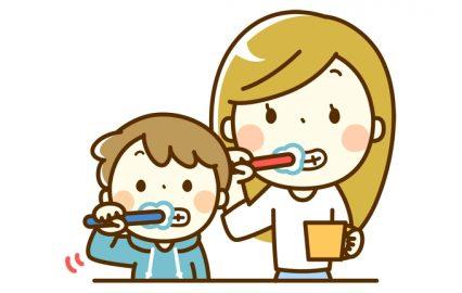 古い記事: 歯磨きを嫌がるウチの子。どうしたら良いの?専門家に聞きました