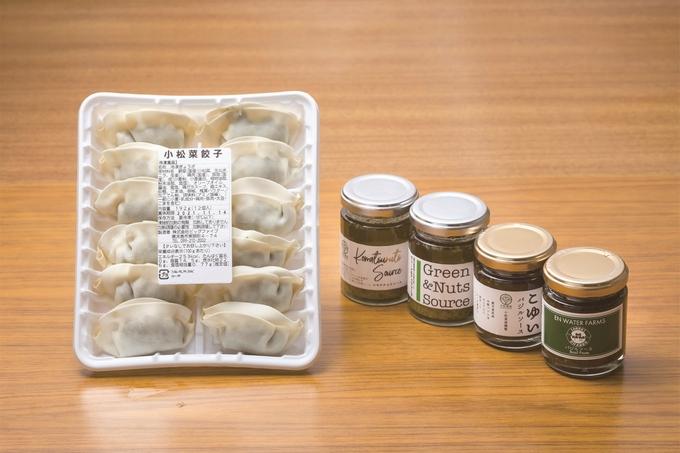 小松菜屋「小松菜入りのギョーザ」「小松菜ソース」「バジルソース」