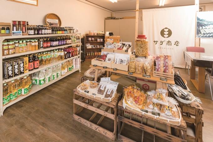 ヤマシゲの福山酢直売所「店内」