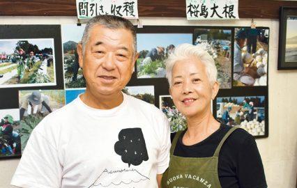 古い記事: ファームランド櫻島の村山さんご夫妻に、仲良し夫婦の事情を聞き
