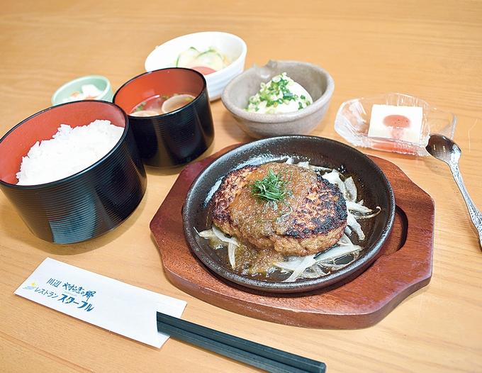 レストラン スターフル「豆腐ハンバーグ定食」