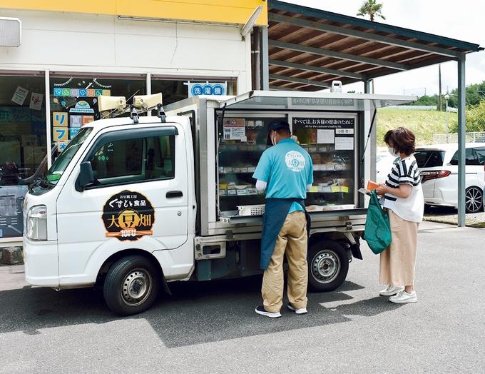 くすもと食品移動販売車