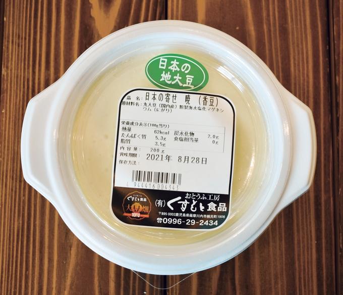 くすもと食品「日本の寄せ 暁 香豆」