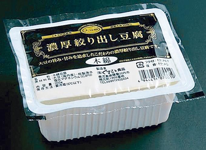 くすもと食品「濃厚絞り出し豆腐 (木綿)」