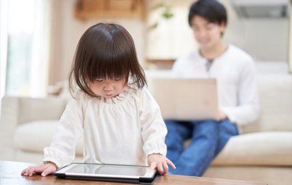 古い記事: 子どものメディアとの付き合い方って? 専門家に聞いてみました