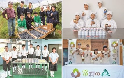 鹿児島県内の高校生が作る人気商品をご紹介