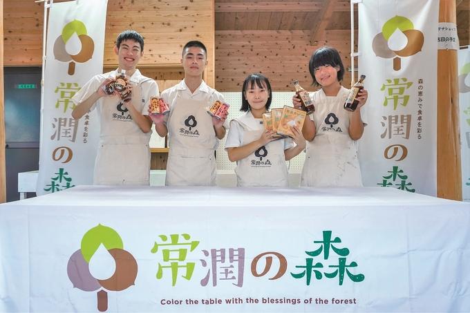 加世田常潤高校食農プロデュース科の生徒