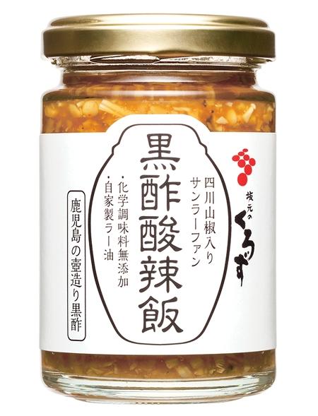 坂元醸造「黒酢酸辣(サンラー)飯」