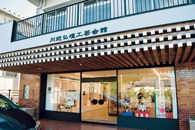 川辺仏壇工芸会館