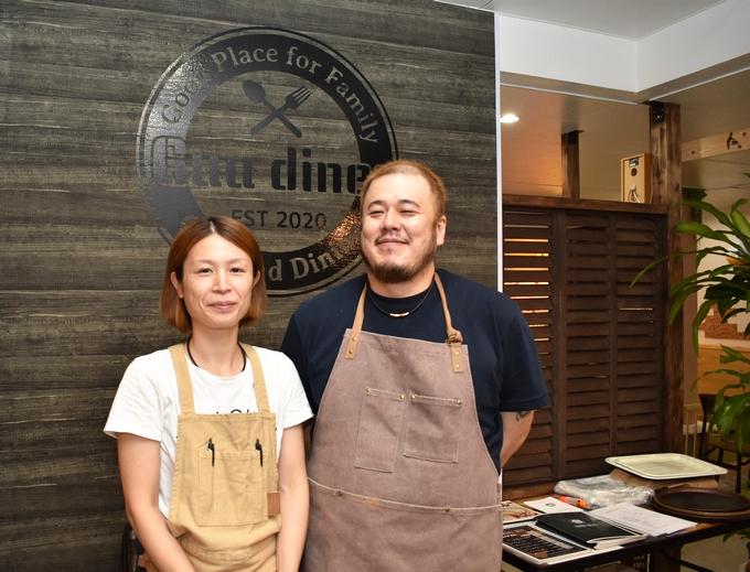 Guu diner×コビトノフクヤ「柳田さん夫婦」