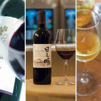 鹿児島の「こだわりワイン」をリサーチ。ワインって奥深い…