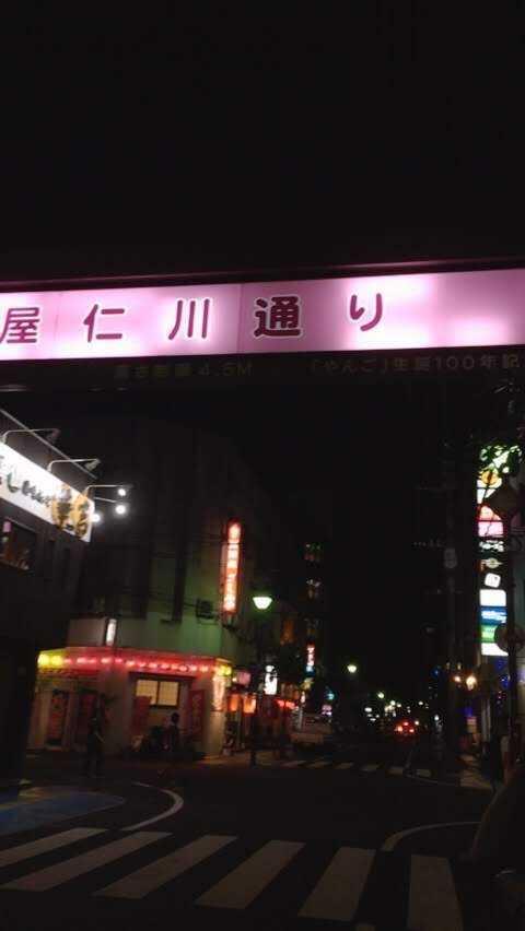 奄美大島 夜の屋仁川通り